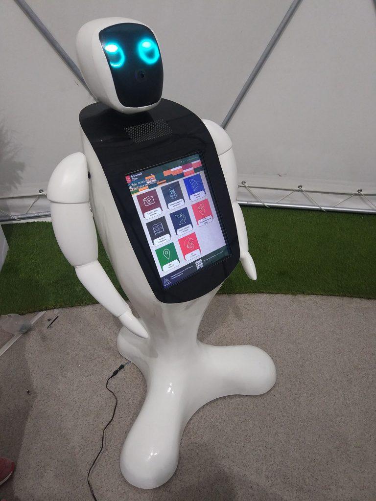 waybot робот