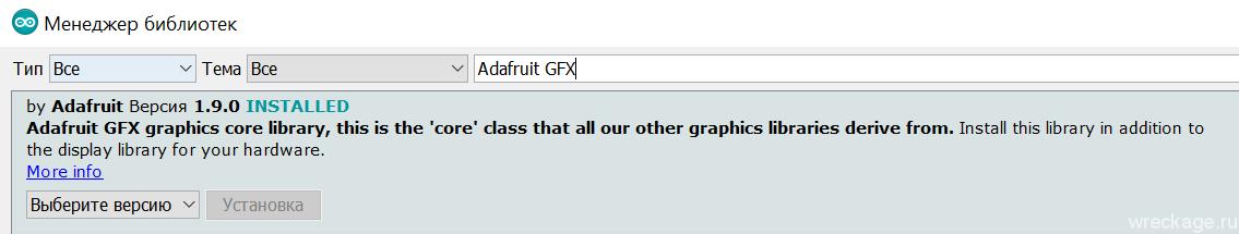 adafruit GFX library