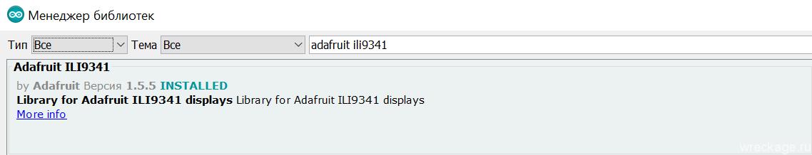 Adafruit ili9341 library